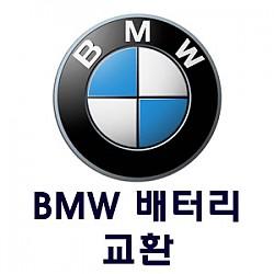 [DELKOR] BMW 전용 델코 배터리