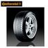 컨티넨털 타이어 21인치 (승용차용)